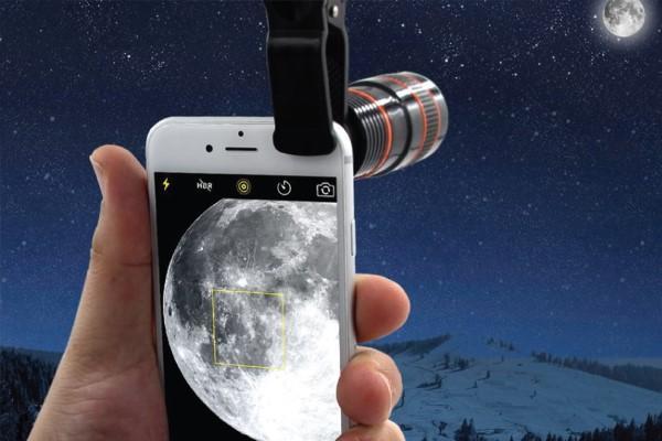 mobitel objektiv